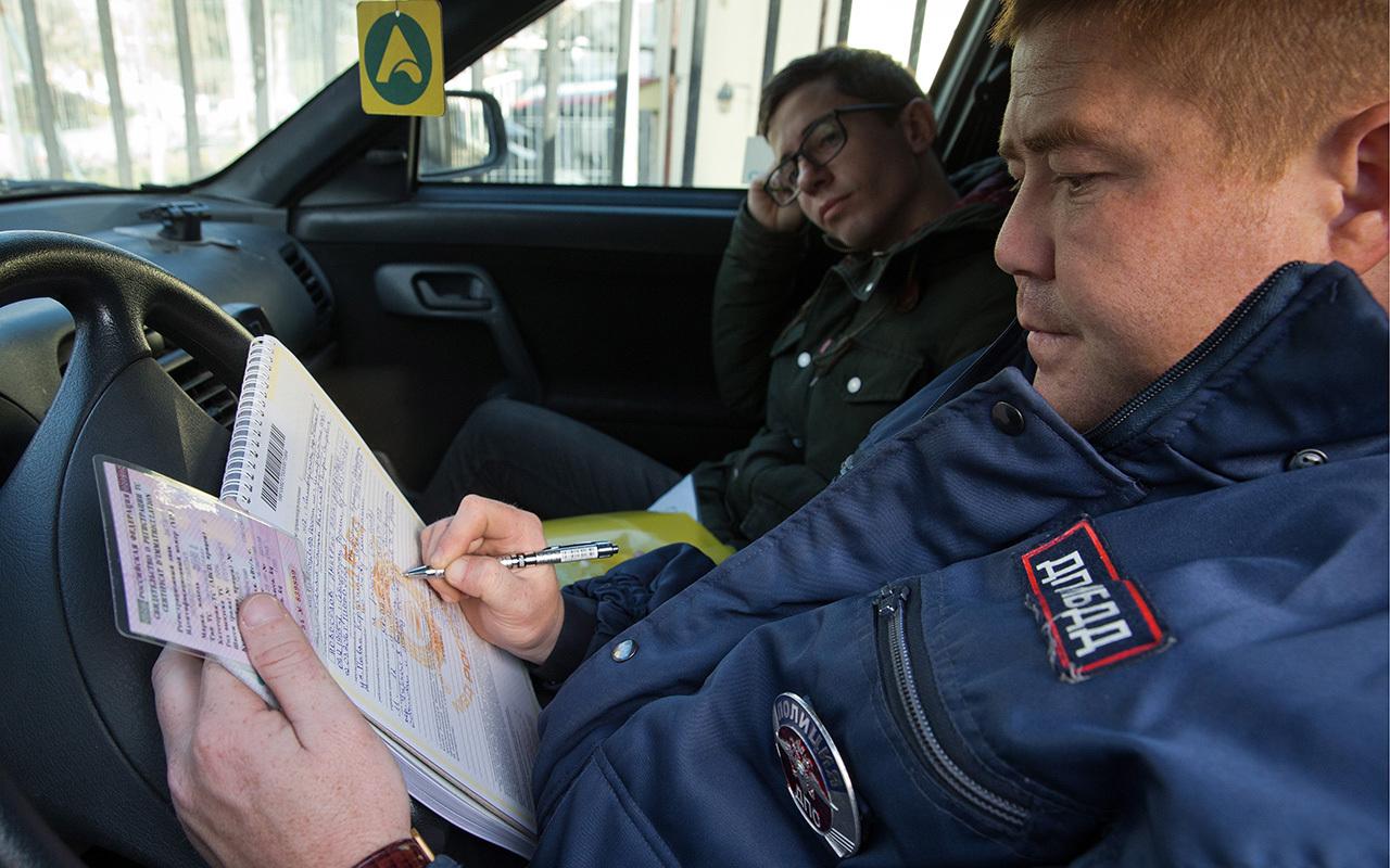 Юристы опровергли информацию о новом штрафе для водителей