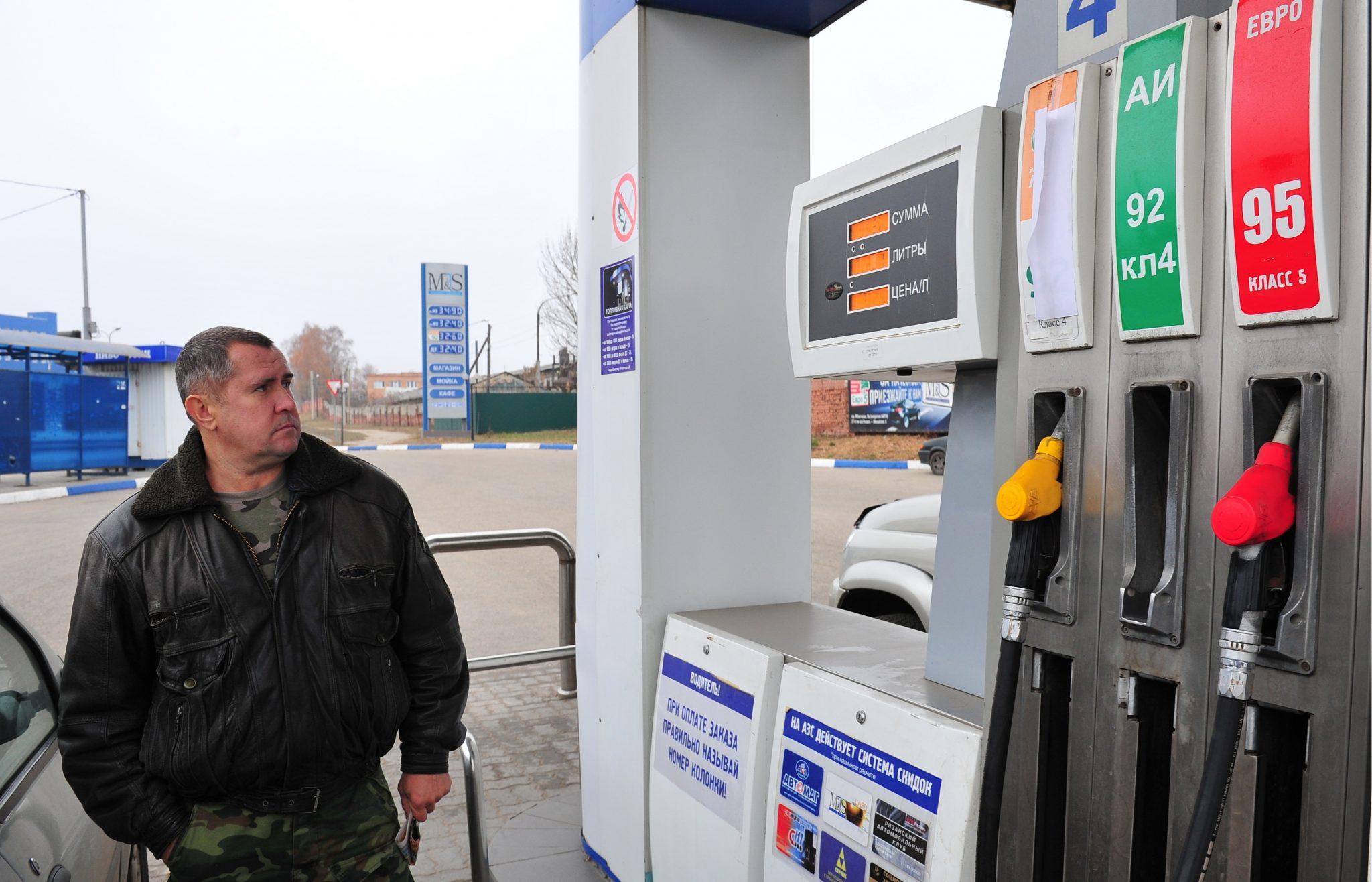 Россиян предупредили о рисках дефицита бензина