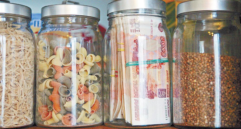 Назван способ копить деньги, если их нет