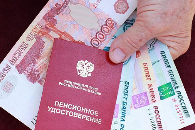 В Пенсионном фонде рассказали, кто из пенсионеров начнет получать надбавку 4800 рублей уже этим летом
