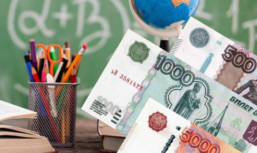Можно идти подавать заявление на получение выплаты школьникам 10 тысяч рублей: стала известна точная дата начала приема заявлений