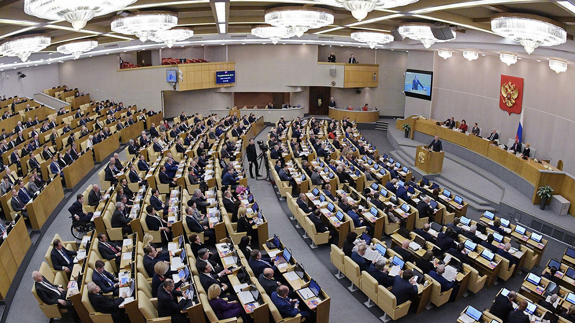 В России начнут отслеживать денежные переводы гражданам из «враждебных» стран