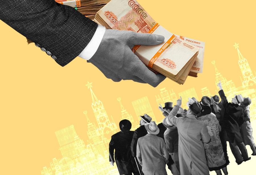 Кудрин назвал неизбежной раздачу денег россиянам просто так