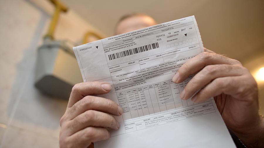 1 июля будут повышены тарифы ЖКХ: насколько больше придется платить россиянам по квитанциям?