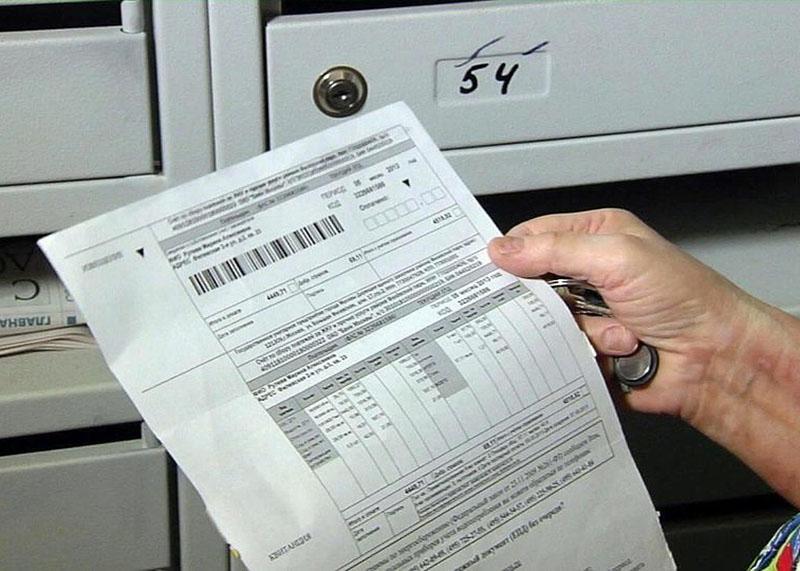 Пенсионерам намерены изменить положенные льготы на оплату ЖКХ: чего ждать