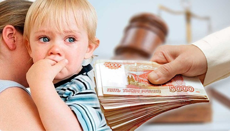 Правительство России вводит уголовную ответственность за неуплату алиментов: сколько будет положено должникам?