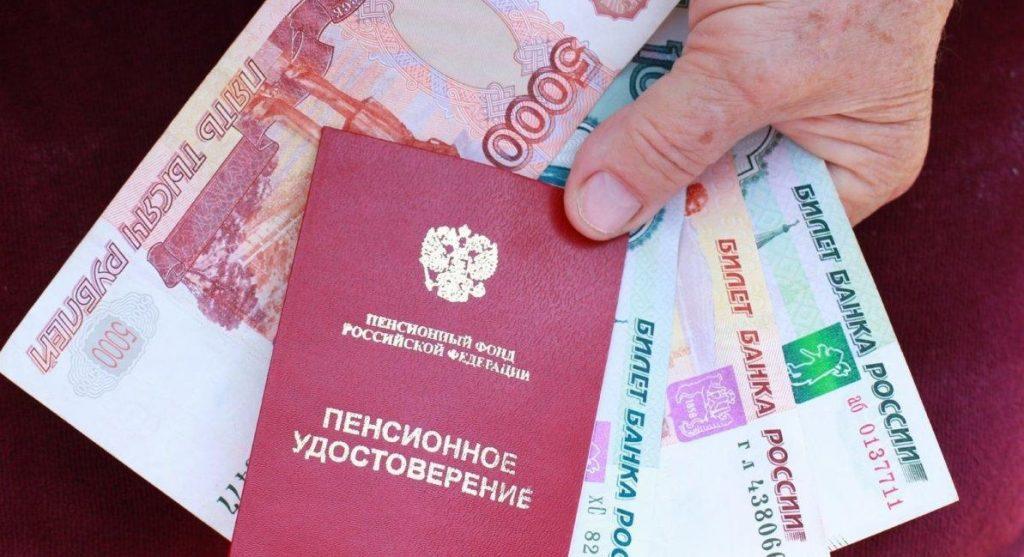 Пенсионный фонд заявил, что лишит россиян пенсий с 1 августа 2021 года, если они не выполнят одно условие: что нужно сделать