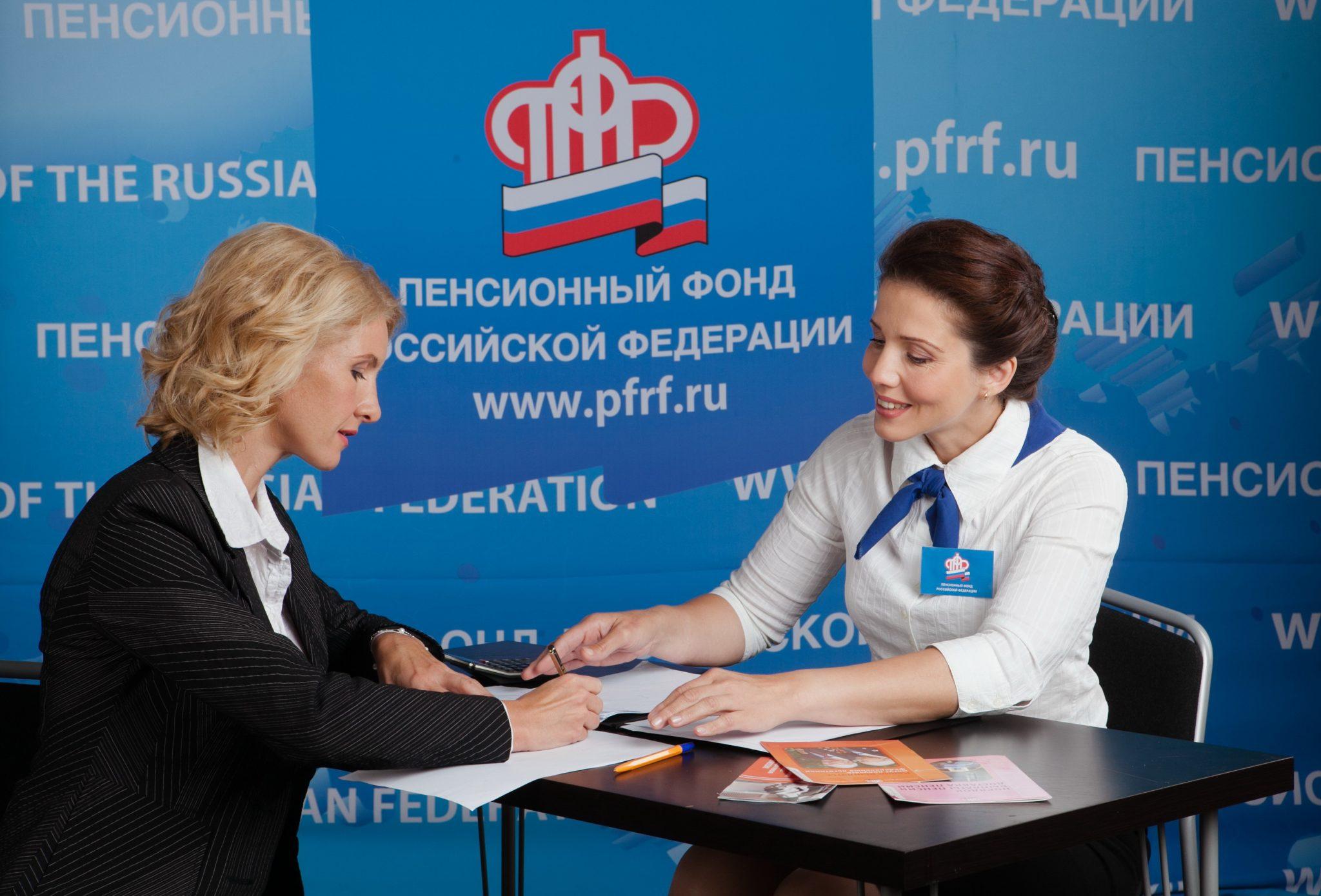 В России меняются правила выплаты пенсий: что важно знать
