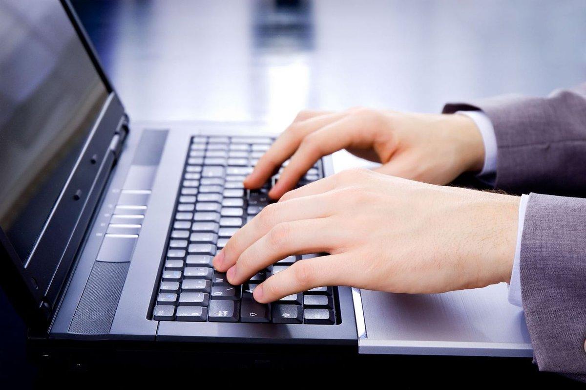 При регистрации в интернете будут запрашивать паспортные данные