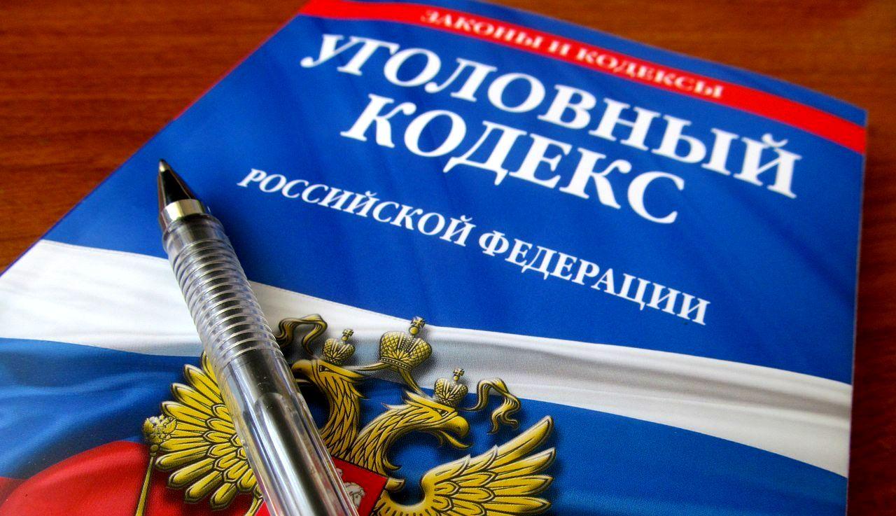 Какая ответственность предусмотрена по статье 30 УК РФ