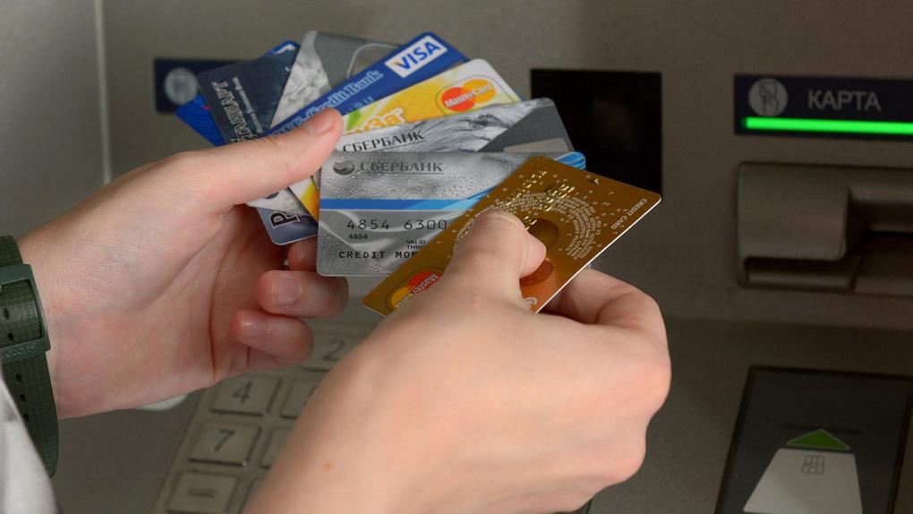 Можно ли отследить банковскую карту, если потерял