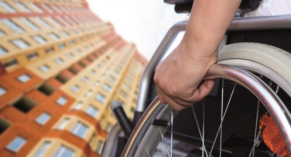 Льготы на оплату ЖКХ для инвалидов в 2021 году