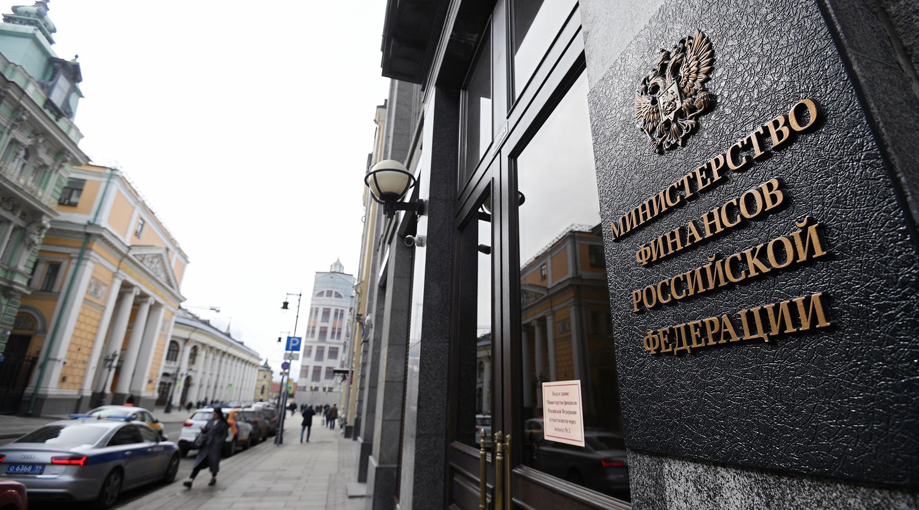 Минфин исключил доллар из ФНБ: нужно ли избавляться от американской валюты россиянам