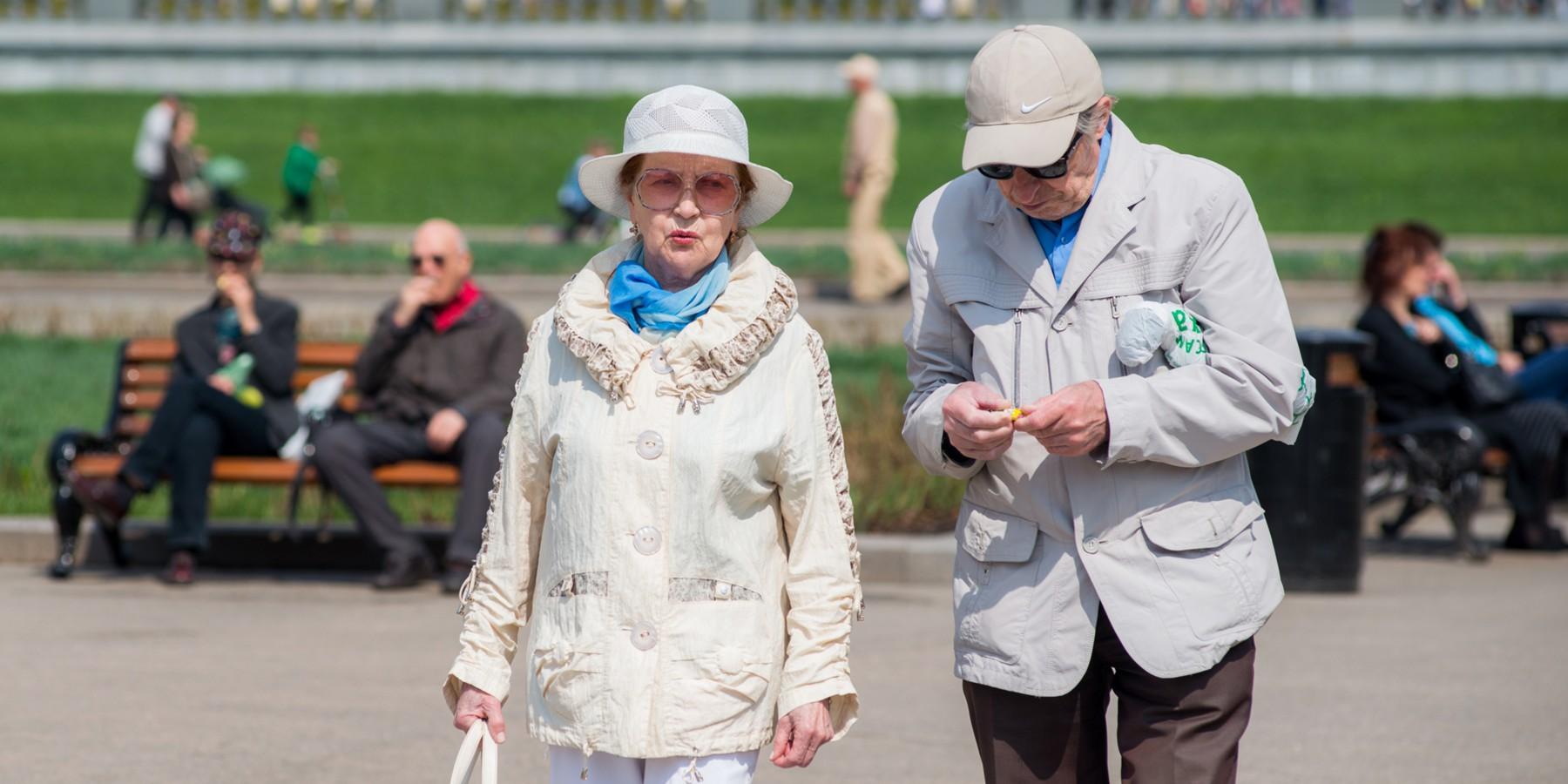 Средняя пенсия в России в 2021 году