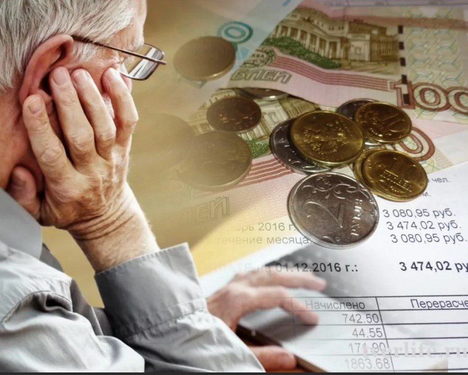 Расчет размера субсидии на оплату ЖКХ: примеры, порядок расчета, нормативы