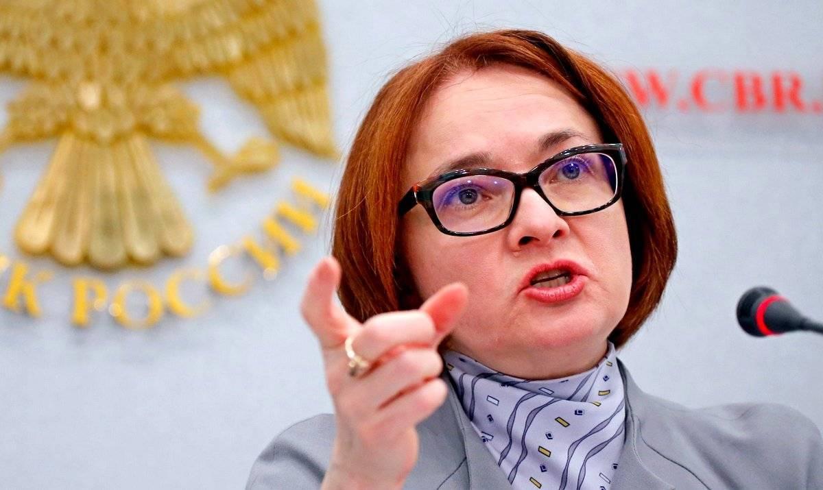 Центробанк обязал банки изменить лимит на переводы: что ждет россиян с 10 июня