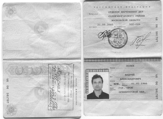 Обязательно сделайте это со своей копией паспорта, чтобы мошенники не использовали ее