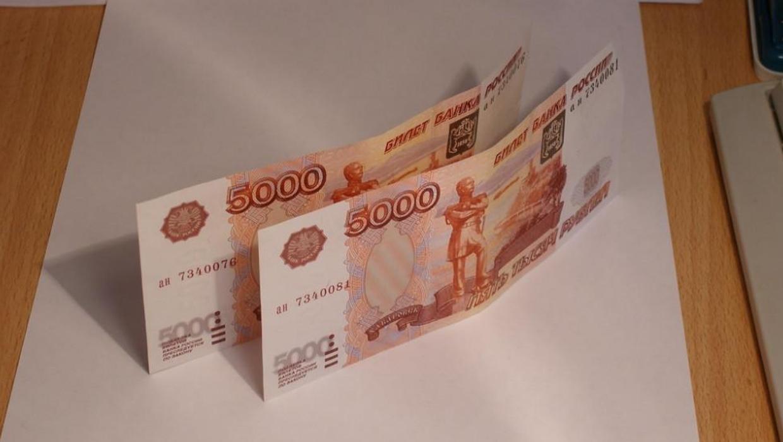 Выплата 10 тысяч рублей в августе поступит и некоторым детям старше 18 лет