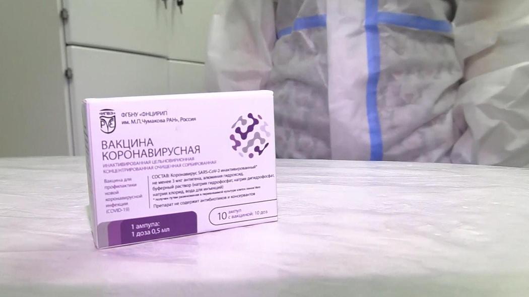 3000 рублей за прививку от короновируса получат пенсионеры в одном российском регионе
