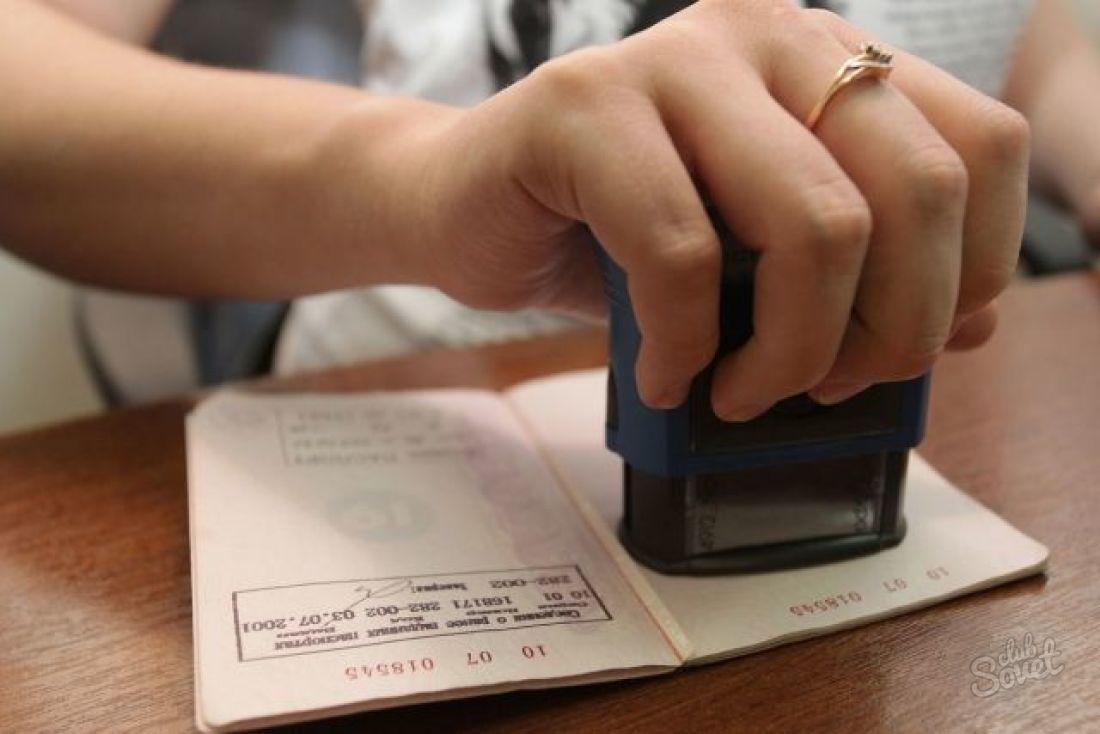 Как выписать человека из квартиры без его согласия. Пакет документов