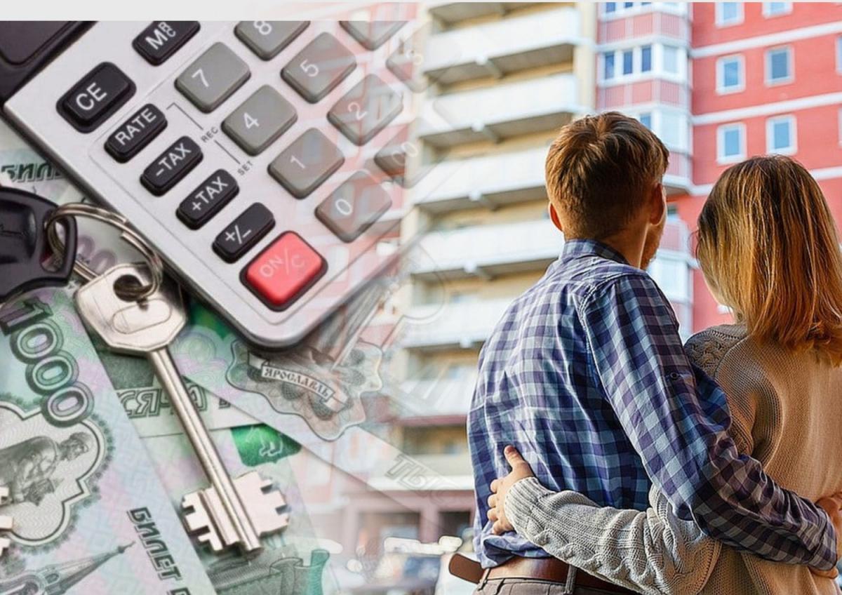 Важные изменения льготной ипотеки