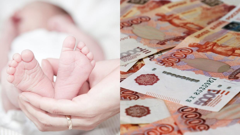 Россиян предупредили о возможной о потере детских выплат не по своей вине