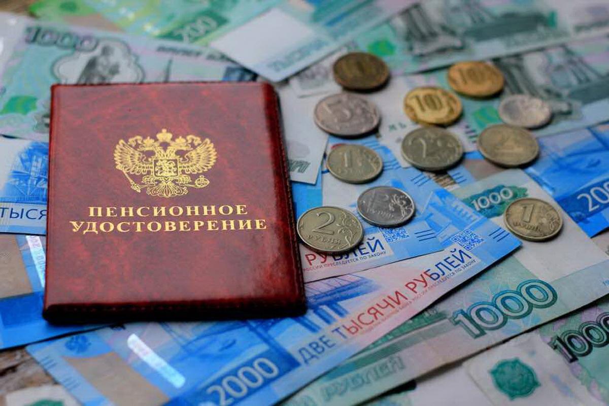 Максимальный размер пенсии по старости в России