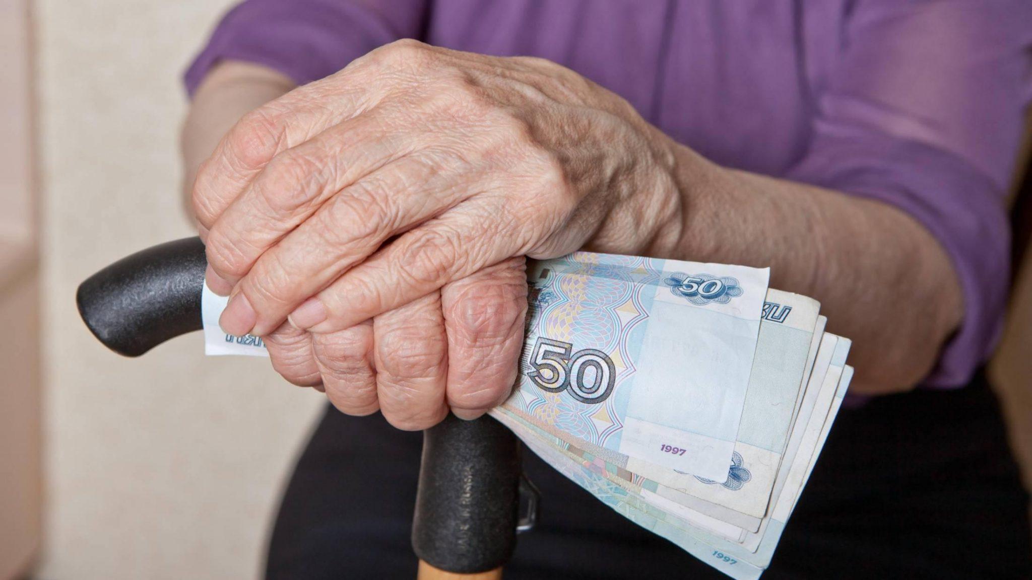 Минимальная страховая пенсия по старости: размер и последние изменения