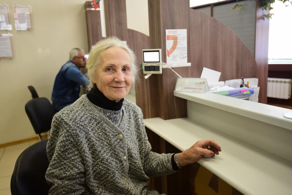 Какая пенсия после 80 лет в Москве