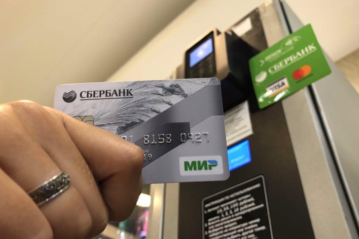 Карта МИР от Сбербанка: как получить, какие преимущества перед другими банками