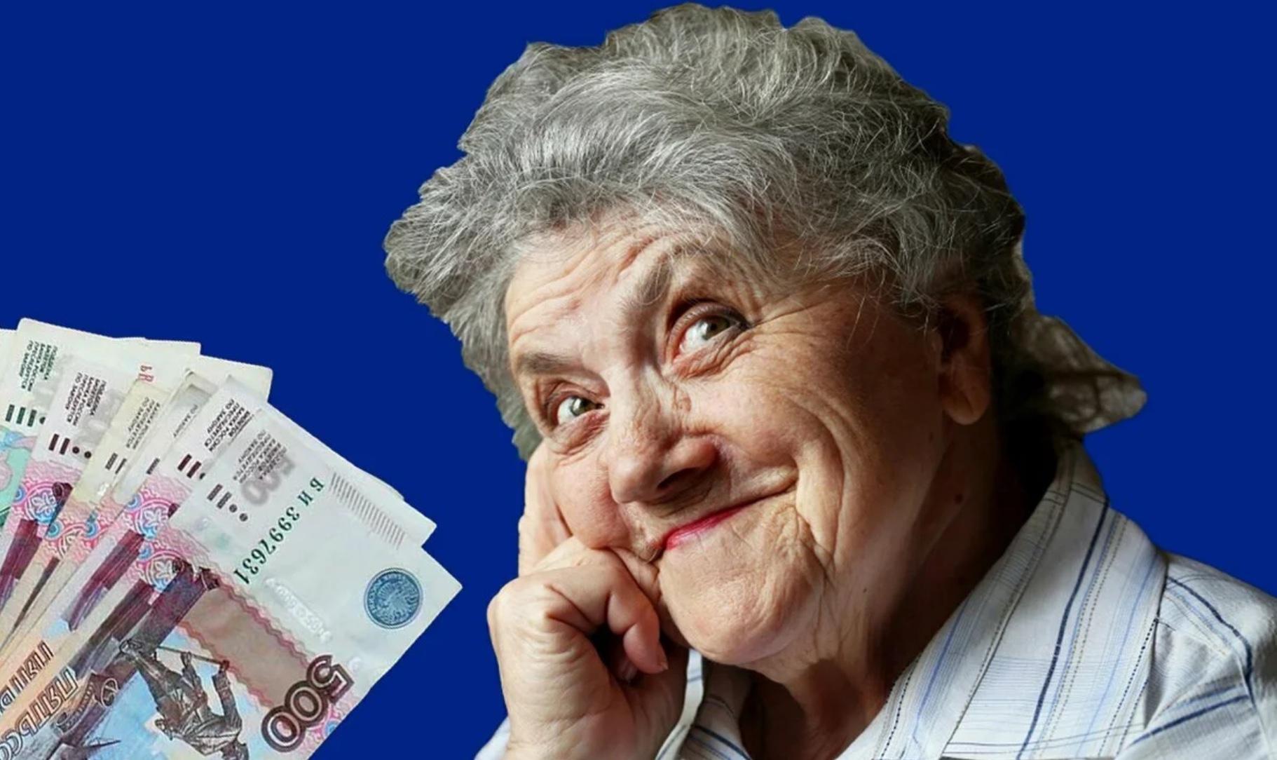 Пособия пожилым помимо пенсии: льготы и выплаты предпенсионерам и пенсионерам