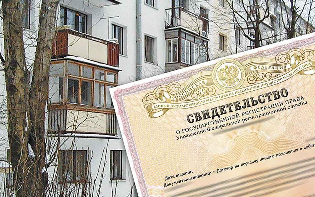 Почему не стоит приватизировать квартиру