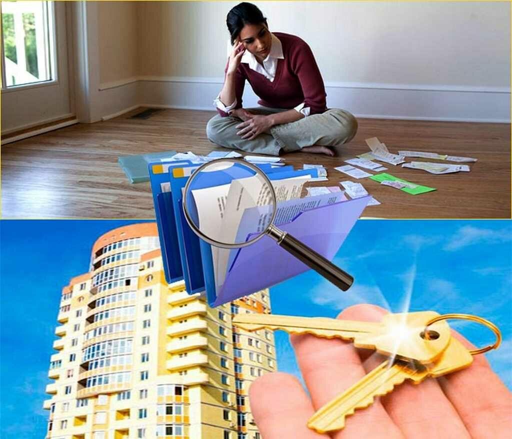 Ошибки при оформлении ипотеки. Как правильно взять ипотеку