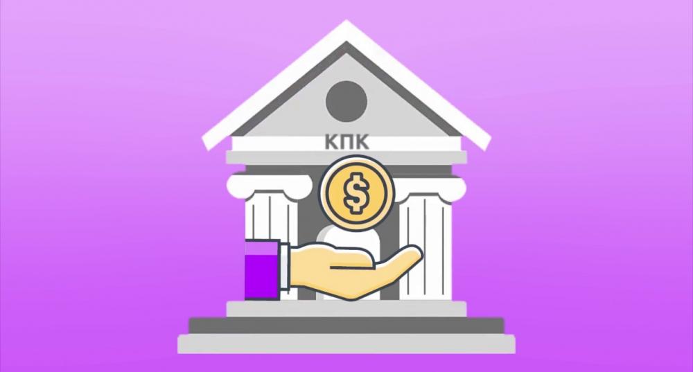 Что такое кредитный потребительский кооператив: стоит ли вступать, как устроен