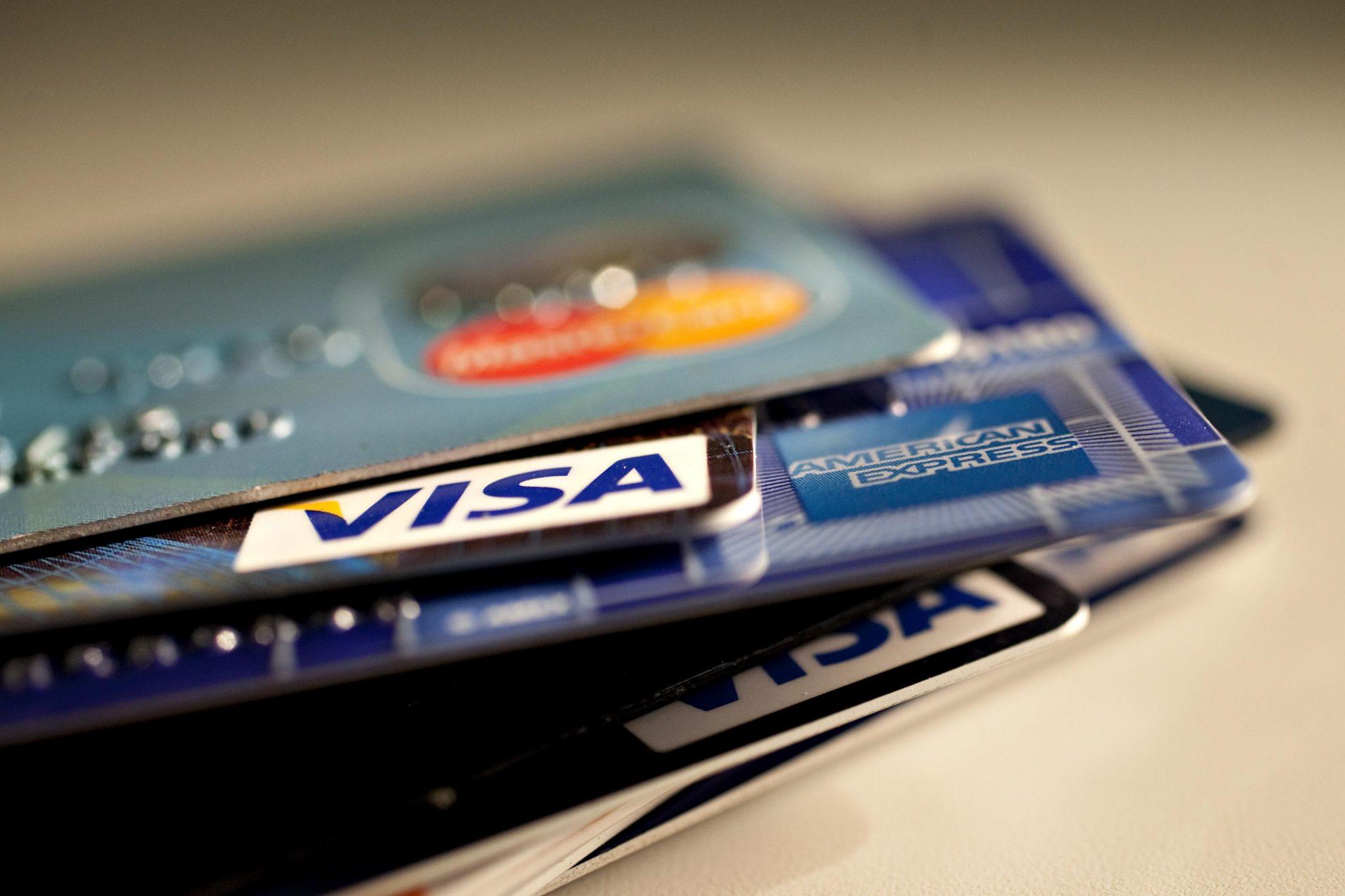 Как узнать, зарплатная карта или нет: инструкция