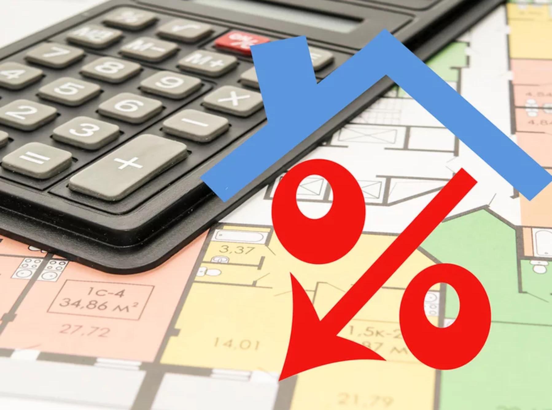 Как рефинансировать ипотеку: как уменьшить переплату, условия, когда невыгодно