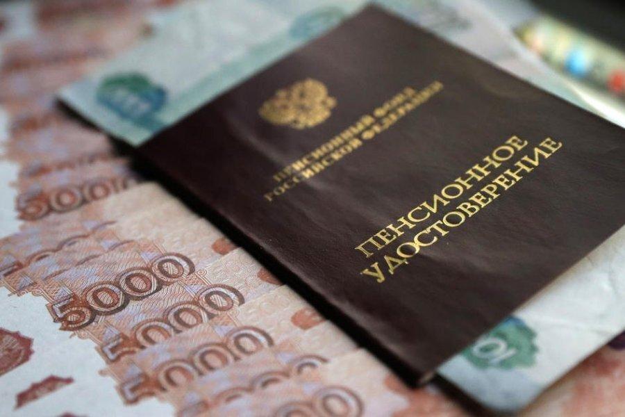 Порядок получения единовременной выплаты из пенсионных накоплений разъяснил ПФР - Российская газета