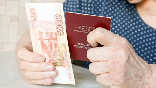 Минтруд объявил об индексации пенсионных выплат на 5,9% в следующем году