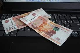 Минтруд рассказал о том, как можно получить от работодателя дополнительную выплату
