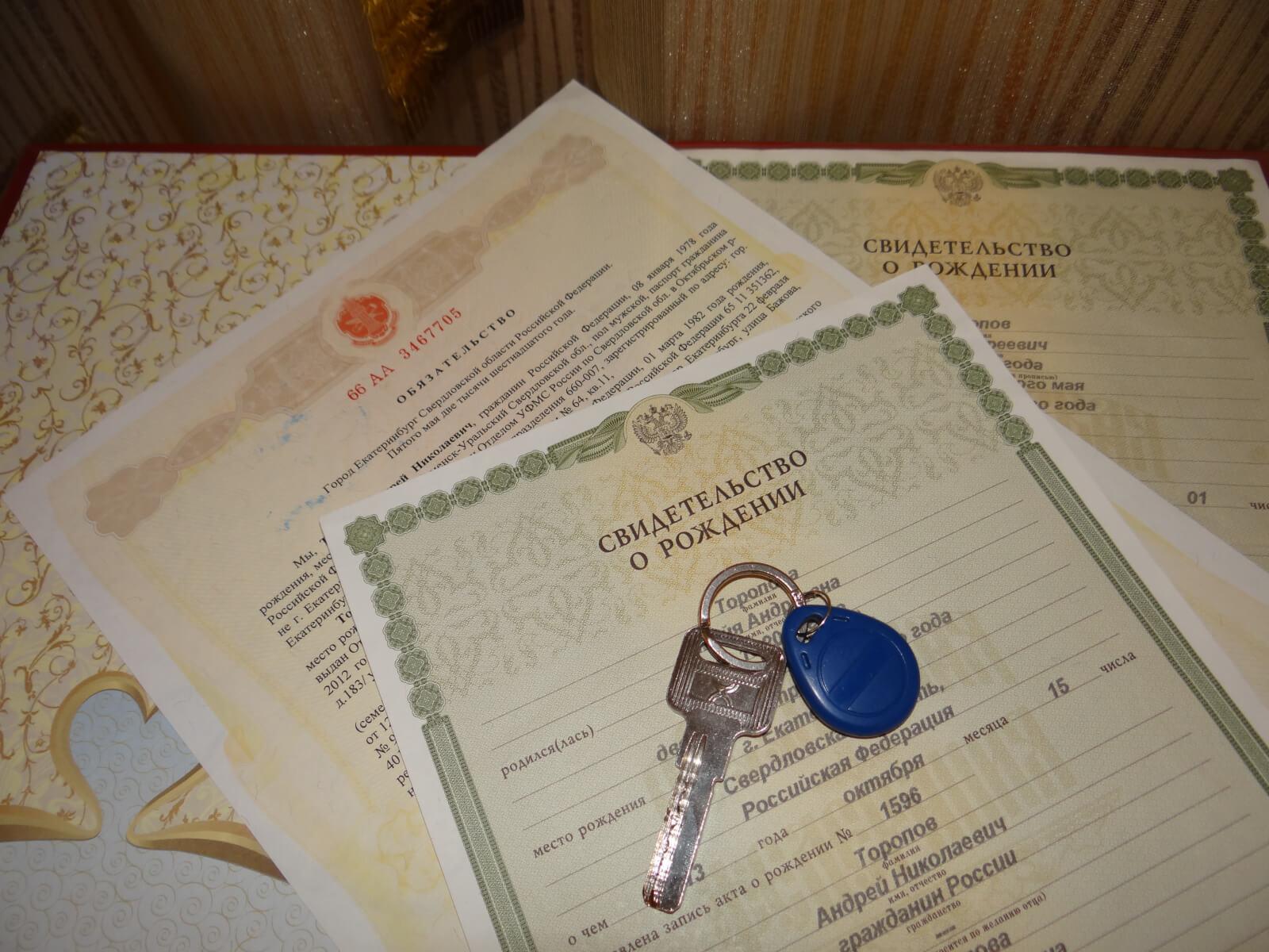 Можно ли оформить дарственную на ребенка и как это сделать: документы, инструкция