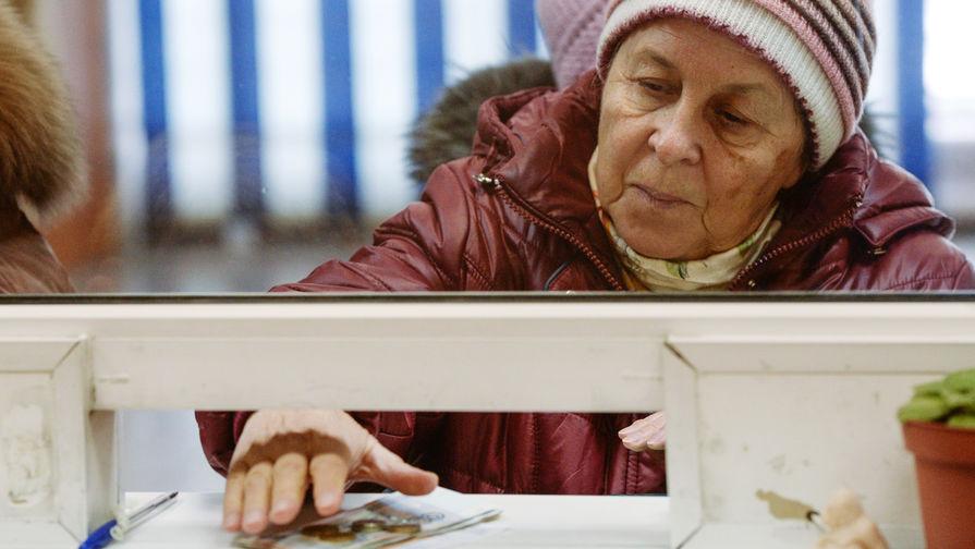 Минфин поднял вопрос об изменении реформы накопительных пенсий