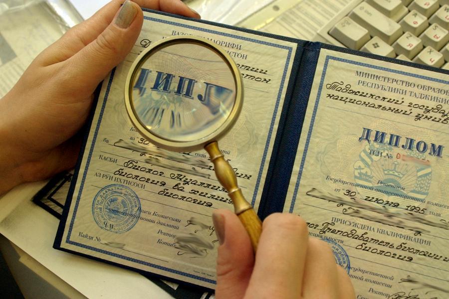 Как отличить поддельный диплом от настоящего, можно ли проверить онлайн