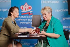 ПФР сообщило об окончании срока подачи заявления на выплату денег вместо набора социальных услуг