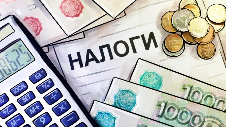 Власти предложат выплачивать три налога в сентябре вместо декабря - Известия