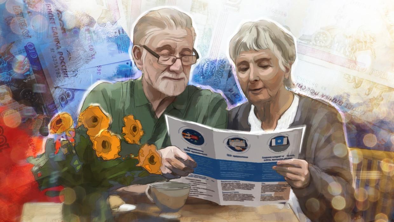 В ПФР напомнили о выплате пенсионерам, воспитывающим детей - PRIMPRESS