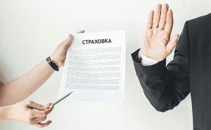 Банкам запретят навязывать клиентам страховку кредитов