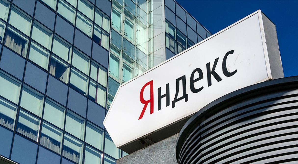 В России появился «Яндекс Банк» - Ведомости