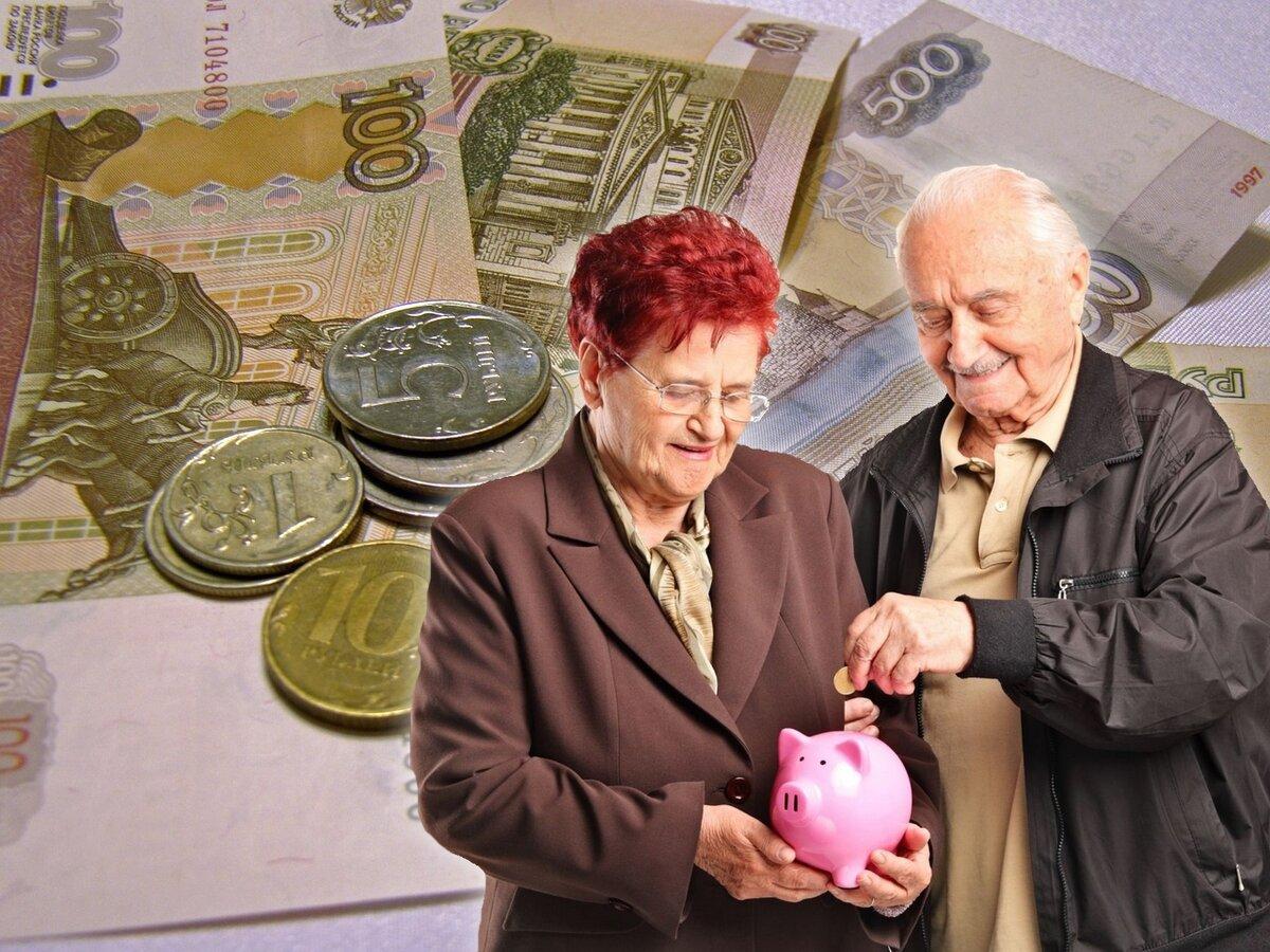 О новых доплатах пенсионерам с 1 октября