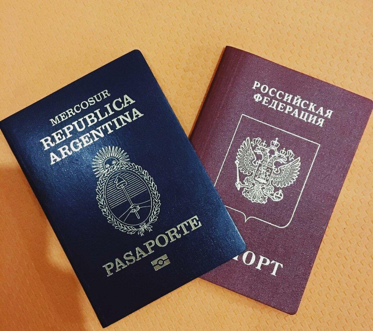 Двойное гражданство в России: что дает, какие страны разрешают