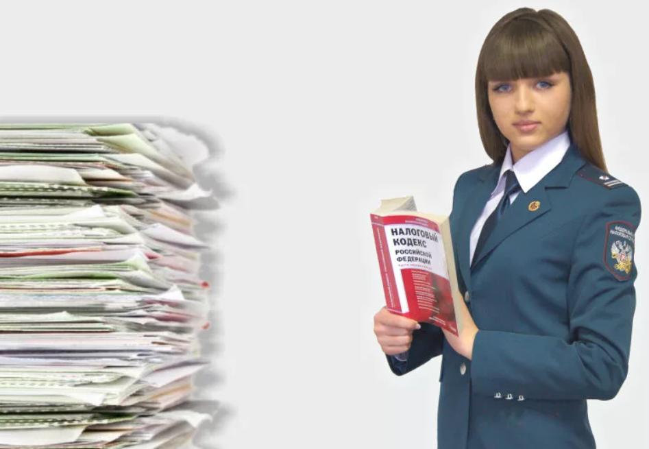 Документы для получения имущественного вычета